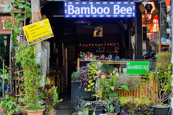 Entrance to the little vegetarian oasis. Image courtesy Bamboo Bee.